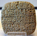 Cuneiform tablet concerning sale of a field & house at the Louvre Museum. Paris, France.