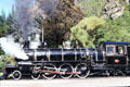 Steam locomotive at Kingston where once gold miners boarded after crossing Lake Wakatipu by steam boat. New Zealand.