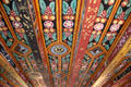 Painted ceiling, a fine example of Scottish decoration, at The Study. Culross, Scotland.