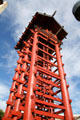Traditional Japanese lookout tower at Japanese Village Plaza. Los Angeles, CA