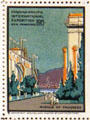 Avenue of Progress poster stamp from Panama-Pacific International Exposition. San Francisco, CA.