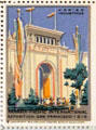 Varied Industries Building poster stamp from Panama-Pacific International Exposition. San Francisco, CA.