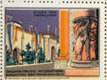 Mines & Metallurgy Building poster stamp from Panama-Pacific International Exposition. San Francisco, CA.