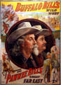 Poster of Buffalo Bill & Pawnee Bill shows (c1908)