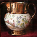 Lusterware pitcher at Hill-Stead Museum. Farmington, CT.