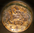 Silver & gold Sasanian plate with Dionysus scene from Iran at Smithsonian Arthur M. Sackler Gallery. Washington, DC.