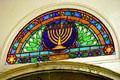 Menorah stained-glass window in Jewish Museum of Florida. Miami Beach, FL.