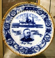 "Plate commemorating Admiral George Dewey who said ""You may fire when ready Gridley"". Annapolis, MD."