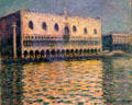 Doge's Palace painting by Claude Monet at Brooklyn Museum. Brooklyn, NY.