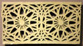 Proscenium air grille from Garrick Theater in Schiller Building by Louis Sullivan at Dallas Museum of Art. Dallas, TX.