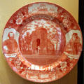 Captain John Smith & Pocahontas on commemorative plate in Jamestown National Park Museum. Jamestown, VA.
