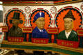 Korea, China & Siam figures on Asia wagon of Cole Bros. circus at Circus World Museum. Baraboo, WI.