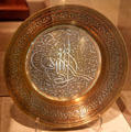 Brass dish inlaid with copper & silver from Cairo, Egypt at Huntington Museum of Art. Huntington, WV.